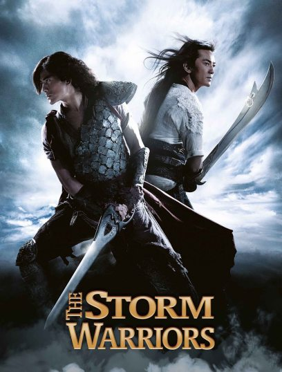 THE STORM WARRIORS stars Aaron Kwok and Ekin Cheng. Catch it and many more Chinese films for free at the 7th Spring Film fest, which runs from February 1-10, 2013 at the Shang Cineplex, Shang Plaza Mall.
