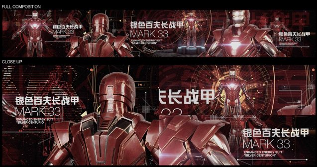 Mark XXXIII (33): CODE NAME-Silver Centurion, Catch IRON MAN3 at Newport Cinemas in Resort's World, EASTWOOD City Mall, Lucky China Town Mall and Shang Rila Plaza mall