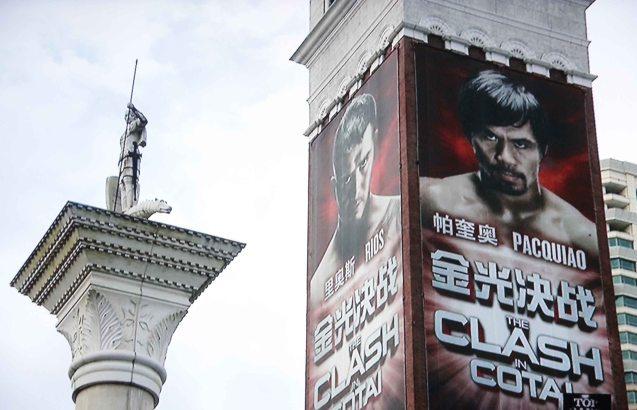 Pacquiao Rios poster at Venetian Macau.