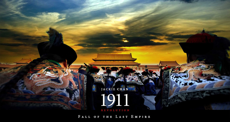 last emperor of china film
