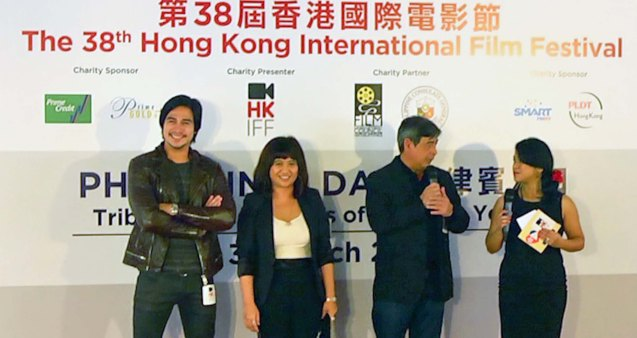At the Red Carpet Opening Ceremony, (L to R): Piolo Pascual, Eugene Domingo, and Joel Torre. Photo provided by FDCP.