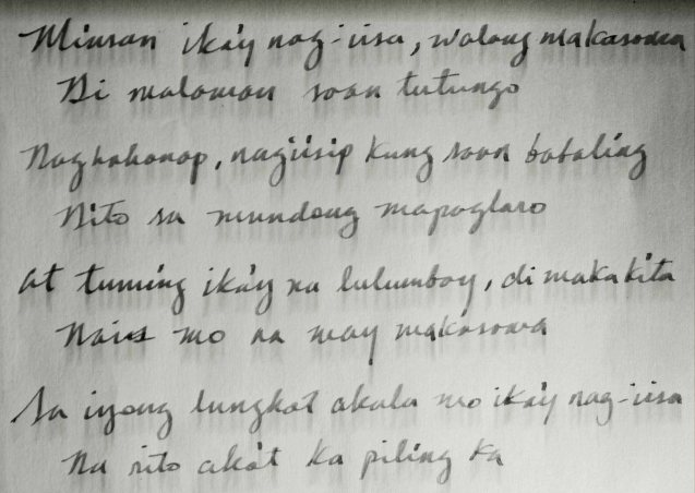 Lyrics to TAG ULAN performed by AFTER IMAGE written by Wency Cornejo.