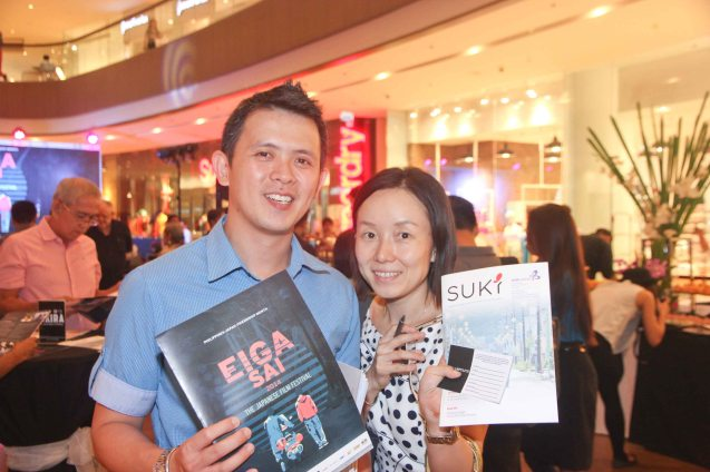 ADMU Ricardo Leong Center Dir. Sidney Christopher Bata with wife Gyeong-min Bae. The Eiga Sai Japanese Film Festival will screen films for free from July 4 to 13, 2014 at the Shang Cineplex, Shang Rila Plaza Mall. Photo by Jude Bautista