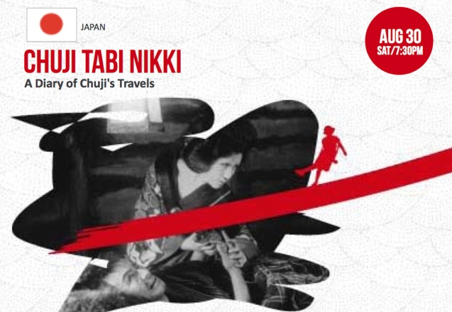 Catch Japan's CHUJI TABI NIKKI (A Diary of Chuji's Travels) with KAAPIN. Entrance is for free on first come first served basis at the Intl Silent Film Fest at Shang Cineplex, Shang Rila Plaza Mall from Aug 28-31, 2014. Photo by Jude Bautista
