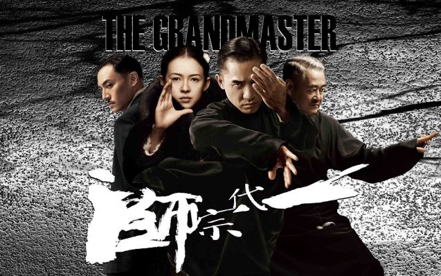 Watch THE GRANDMASTER, animation film THE LEGEND OF KUNG FU RABBIT and other Chinese films for free in Spring Film Festival at Shang Cineplex, Shang Rila Plaza Mall from Feb 13-22, 2015. Photo by Jude Bautista