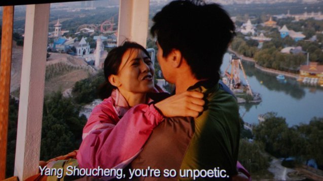 Ye Lanqiu (Yuan Yuan Gao) & Yang Shoucheng (Mark Chao) go bungee jumping. Watch CAUGHT IN THE WEB and other Chinese films for free in Spring Film Festival at Shang Cineplex, Shang Rila Plaza Mall from Feb 13-22, 2015.