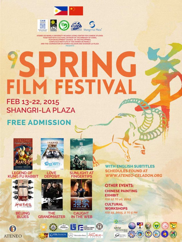 Watch CAUGHT IN THE WEB and other Chinese films for free in Spring Film Festival at Shang Cineplex, Shang Rila Plaza Mall from Feb 13-22, 2015.