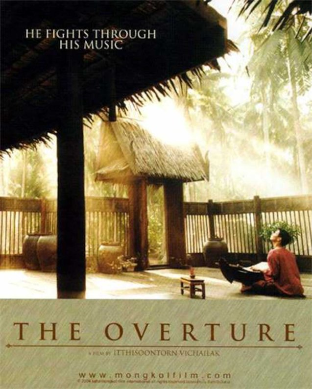 The musical theme of THE OVERTURE from Thailand lends itself well to the 9th Silent film Festival. Watch it for free on August 29, 2015- 1pm, Shang Cineplex, Shang Plaza. Make sure to go an hour early for tickets given on first come first served basis.