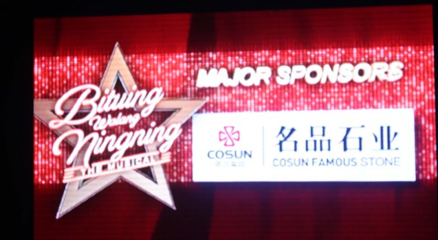 COSUN FAMOUS STONE supports Bituing Walang Ningning BWN is running at the Newport Performing Arts Theater, Resorts World Manila from October 8, 2015 to January 2016.
