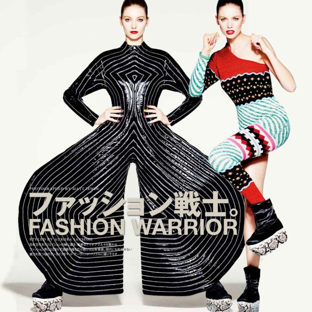 In 2013 VOGUE Japan featured Kansai Yamamoto's designs that David Bowie made famous (modeled by women of course - as they were intended). They still look as fresh, radical & eye catching as it did when Bowie first wore them as Ziggy Stardust more than 40 years before.