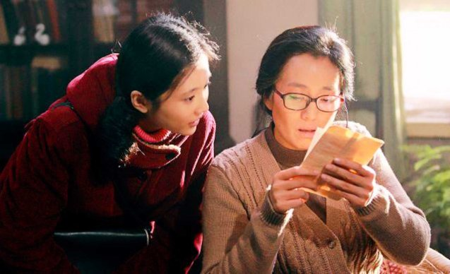 from left: Zhang Huiwen (Dan dan) & Gong Li (Feng Wanyu). Watch COMING HOME for free during the 10th Spring Film Festival at the Shang Cineplex, Shang Rila Plaza Mall from January 29-February 7, 2016.