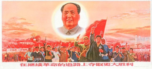 Mao's poster was one of the symbols that sparked the Cultural Revolution. Watch COMING HOME for free during the 10th Spring Film Festival at the Shang Cineplex, Shang Rila Plaza Mall from January 29-February 7, 2016.