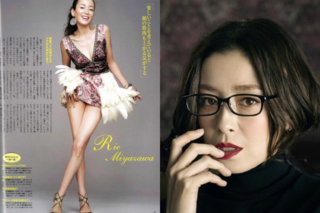Rie Miyazawa plays Rika. Rie was a famous model and endorser before she became one of Japan's most admired actresses. Watch PALE MOON and many others for free at the EIGA SAI film fest from July 7 to 17, 2016 at Shang Cineplex, Shang Rila Plaza Mall.