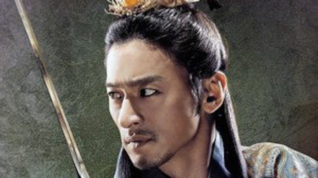 Joo Jin-mo (King); A FROZEN FLOWER was part of the Korean Film fest held in Shang Cineplex, Shangri La Plaza Mall (2010).