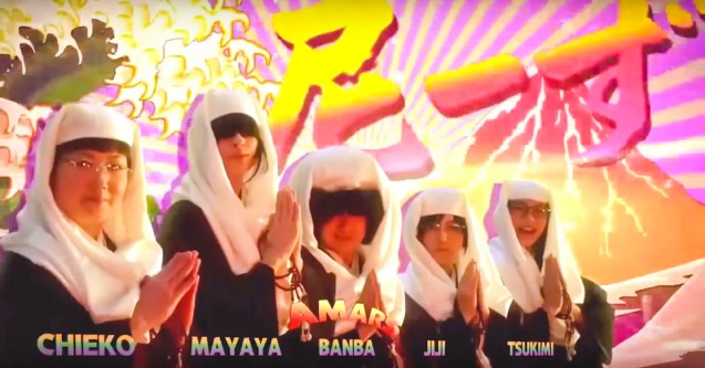 Amars nuns from left: Chieko (Azusa Babazono), Mayaya (Rina Ohta), Banba (Chizuru Ikewaki), Jiji (Tomoe Shinohara) & Tsukimi (Rena Nounen). PRINCESS JELLYFISH is currently showing in RED by HBO. The hit movie premiered in the Philippines at Eiga Sai 2015 organized by Japan Foundation Manila at Shang Cineplex, Shang Rila Plaza Mall.Amars nuns from left: Chieko (Azusa Babazono), Mayaya (Rina Ohta), Banba (Chizuru Ikewaki), Jiji (Tomoe Shinohara) & Tsukimi (Rena Nounen). PRINCESS JELLYFISH is currently showing in RED by HBO. The hit movie premiered in the Philippines at Eiga Sai 2015 organized by Japan Foundation Manila at Shang Cineplex, Shang Rila Plaza Mall.