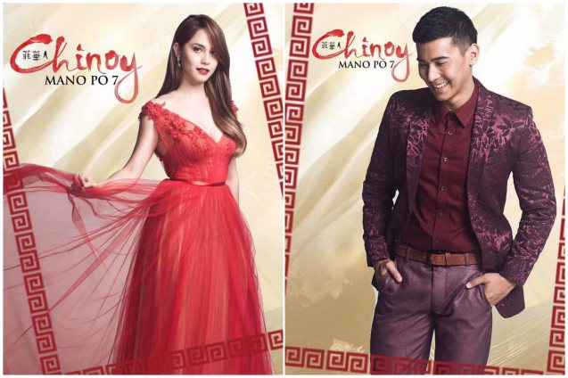 Enchong Dee (Son son) & Jessy Mendiola (Jocelyn); MANOPO 7: CHINOY opened last December 14, 2016 at a mall near you.