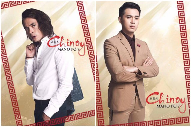 from left: Jay Cuenca (Marco) & Marlo Mortel (Henry). MANOPO 7: CHINOY opened last December 14, 2016 at a mall near you. Pic from REGAL ENTERTAINMENT official fb: https://www.facebook.com/pg/RegalEntertainmentInc/photos/?tab=album&album_id=1363597170340369