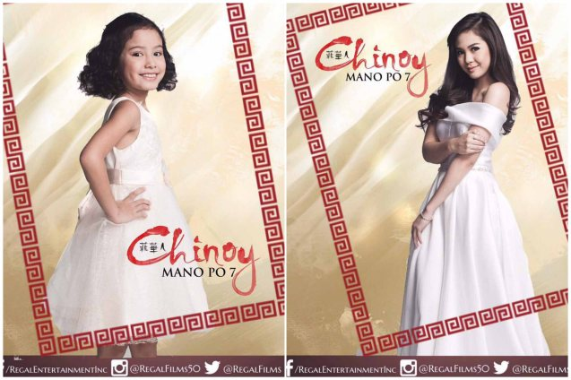 from left: Jana Agoncillo (Shobe) & Janella Salvador (Carol); MANOPO 7: CHINOY opened last December 14, 2016 at a mall near you. Pic from REGAL ENTERTAINMENT official fb: https://www.facebook.com/pg/RegalEntertainmentInc/photos/?tab=album&album_id=1363597170340369