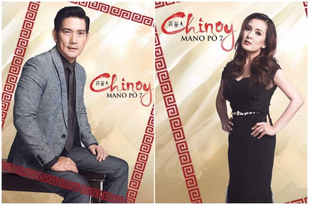 Richard Yap (Wilson Sr) & Jean Garcia (Debbie); MANOPO 7: CHINOY opened last December 14, 2016 at a mall near you.