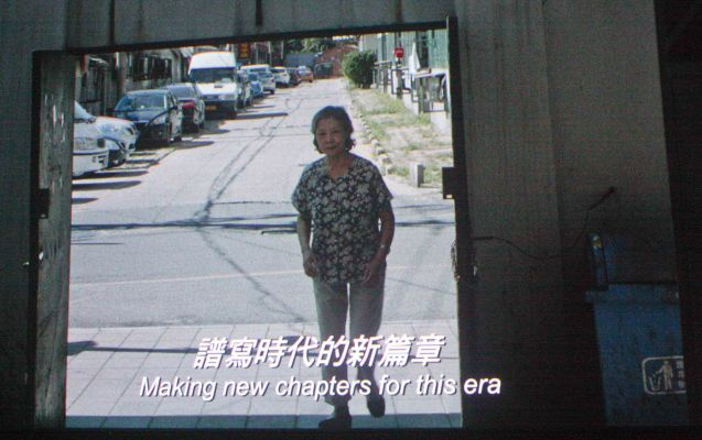 Lü Zhong (Deng); Watch RED AMNESIA and other Chinese films for free at the Spring Film Fest from January 25-29, 2017 at the Shang Cineplex, Shangri La Plaza Mall. The annual Spring Film Festival is organized by the Ricardo Leong Center for Chinese Studies at the Ateneo De Manila University.