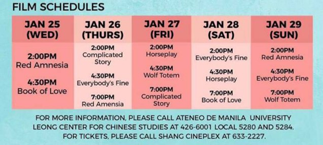 Watch RED AMNESIA and other Chinese films for free at the Spring Film Fest from January 25-29, 2017 at the Shang Cineplex, Shangri La Plaza Mall. The annual Spring Film Festival is organized by the Ricardo Leong Center for Chinese Studies at the Ateneo De Manila University.